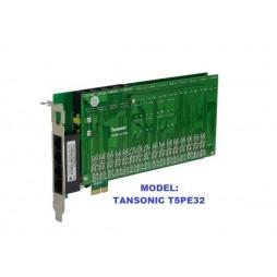 Thiết bị ghi âm 32 kênh Tansonic T5PE32